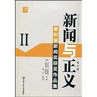 http://ec4.images-amazon.com/images/I/51dE-go2HSL._AA200_.jpg