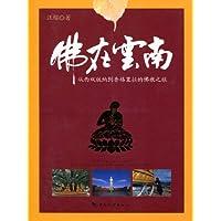 http://ec4.images-amazon.com/images/I/51dEPBZDE6L._AA200_.jpg