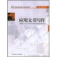 http://ec4.images-amazon.com/images/I/51dEmBOKtkL._AA200_.jpg