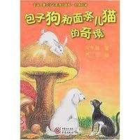 http://ec4.images-amazon.com/images/I/51dEyMWE3oL._AA200_.jpg