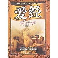 http://ec4.images-amazon.com/images/I/51dEzuigg5L._AA200_.jpg