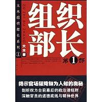 http://ec4.images-amazon.com/images/I/51dF8hU4HNL._AA200_.jpg