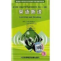 http://ec4.images-amazon.com/images/I/51dFVIubTQL._AA200_.jpg