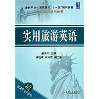 http://ec4.images-amazon.com/images/I/51dFg9Eu85L._AA200_.jpg