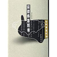 http://ec4.images-amazon.com/images/I/51dFtwVmU7L._AA200_.jpg