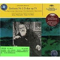 进口CD:勃拉姆斯:第2交响曲