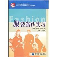 http://ec4.images-amazon.com/images/I/51dGRuf7ouL._AA200_.jpg