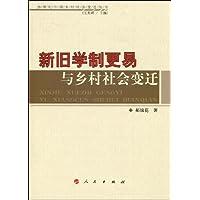 http://ec4.images-amazon.com/images/I/51dH4Ulku-L._AA200_.jpg