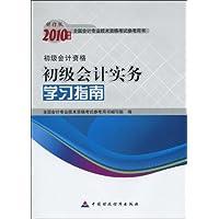 http://ec4.images-amazon.com/images/I/51dH8YeDlZL._AA200_.jpg