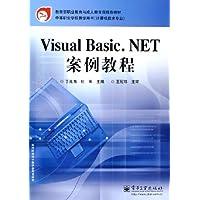 http://ec4.images-amazon.com/images/I/51dI3dmJMRL._AA200_.jpg