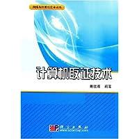 http://ec4.images-amazon.com/images/I/51dJ-HxUS-L._AA200_.jpg