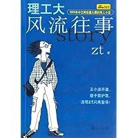 http://ec4.images-amazon.com/images/I/51dJ7rpxuXL._AA200_.jpg