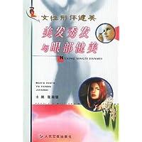 http://ec4.images-amazon.com/images/I/51dKDR26tpL._AA200_.jpg