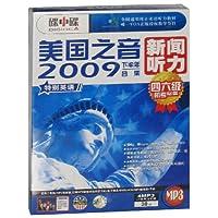 http://ec4.images-amazon.com/images/I/51dKzcbg2HL._AA200_.jpg