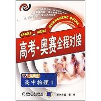 http://ec4.images-amazon.com/images/I/51dL%2BuWONHL._AA200_.jpg