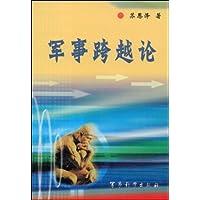 http://ec4.images-amazon.com/images/I/51dLG0cZ0IL._AA200_.jpg