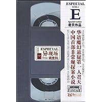 http://ec4.images-amazon.com/images/I/51dLjwXBlcL._AA200_.jpg