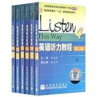 英语听力教程4