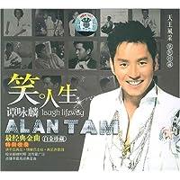 http://ec4.images-amazon.com/images/I/51dMjPeUZpL._AA200_.jpg