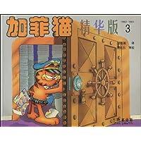 http://ec4.images-amazon.com/images/I/51dNGLuDywL._AA200_.jpg
