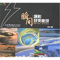 http://ec4.images-amazon.com/images/I/51dNcWg-58L._AA200_.jpg