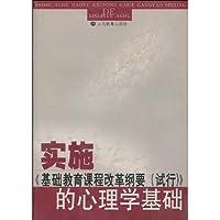http://ec4.images-amazon.com/images/I/51dOq54PJnL._AA200_.jpg