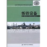 http://ec4.images-amazon.com/images/I/51dOtMdJZrL._AA200_.jpg