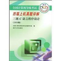 http://ec4.images-amazon.com/images/I/51dPUb3AFaL._AA200_.jpg