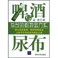 http://ec4.images-amazon.com/images/I/51dPmpvM4PL._AA200_.jpg