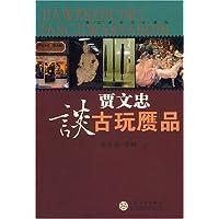 http://ec4.images-amazon.com/images/I/51dQtUv8KVL._AA200_.jpg