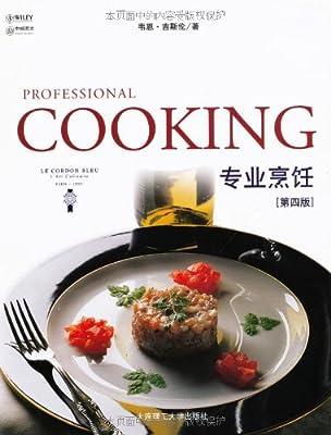 专业烹饪.pdf