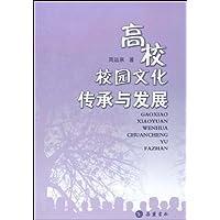 http://ec4.images-amazon.com/images/I/51dRn-q%2BipL._AA200_.jpg