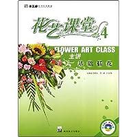 http://ec4.images-amazon.com/images/I/51dRrmFyT5L._AA200_.jpg