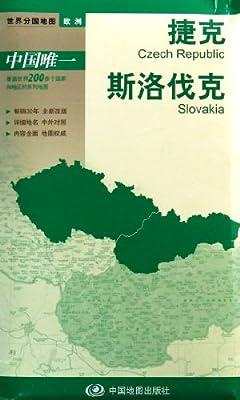 世界分国地图:捷克 斯洛伐克.pdf