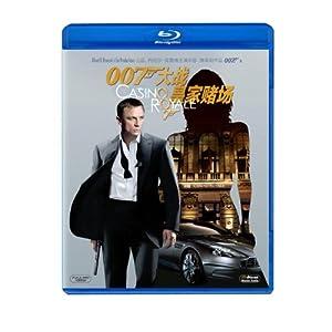 007大战皇家赌场(BD50蓝光碟 C区特别版) ¥55