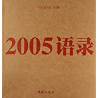 http://ec4.images-amazon.com/images/I/51dShT6XVgL._AA200_.jpg