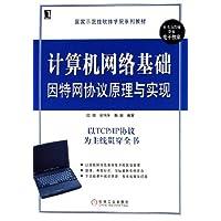 http://ec4.images-amazon.com/images/I/51dSkCBGIRL._AA200_.jpg