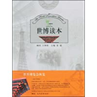 http://ec4.images-amazon.com/images/I/51dT3tYpE9L._AA200_.jpg