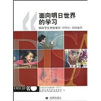 http://ec4.images-amazon.com/images/I/51dTW7o5hPL._AA200_.jpg