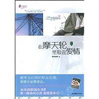 http://ec4.images-amazon.com/images/I/51dUe12%2BlEL._AA200_.jpg