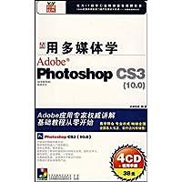 http://ec4.images-amazon.com/images/I/51dUpmEyTYL._AA200_.jpg