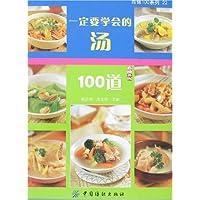 http://ec4.images-amazon.com/images/I/51dUwib65PL._AA200_.jpg