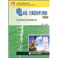 http://ec4.images-amazon.com/images/I/51dVzjQc-IL._AA200_.jpg