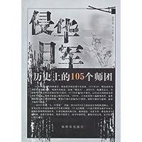 http://ec4.images-amazon.com/images/I/51dW0XRq6rL._AA200_.jpg