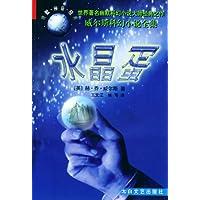 http://ec4.images-amazon.com/images/I/51dW4SbjWTL._AA200_.jpg