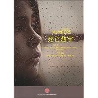 http://ec4.images-amazon.com/images/I/51dWV4MJoBL._AA200_.jpg