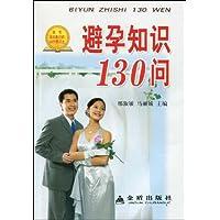 http://ec4.images-amazon.com/images/I/51dWVv-la0L._AA200_.jpg
