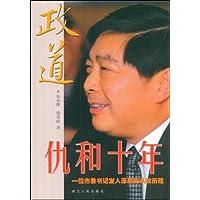 http://ec4.images-amazon.com/images/I/51dWz2RO0SL._AA200_.jpg