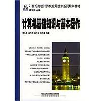http://ec4.images-amazon.com/images/I/51dXA7tCXIL._AA200_.jpg