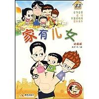 http://ec4.images-amazon.com/images/I/51dZ2khNakL._AA200_.jpg